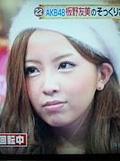 板野の「そっくりさん」女子大生・K