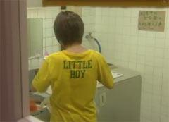 前田敦子 LITTLE BOY