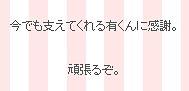 紗栄子オフィシャルブログ