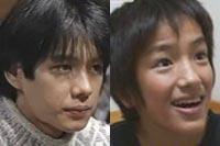 西島の若い頃 大沢・喜多嶋の息子