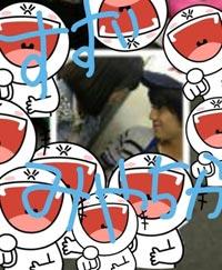 宮近海斗と広瀬すずのLINEのアイコン画像