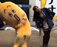 紺野あさ美 ナナナと一緒にダンス!