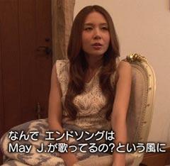 MayJ. 情熱大陸