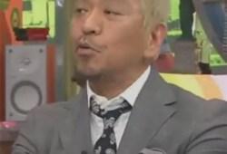 角田ドタキャンしてた!? 松ちゃん確執騒動の真相明かす「共演NGとかの小さい話ではない」