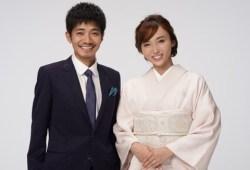 【祝】吉木りさが結婚!交際中だった俳優・和田正人と入籍発表 ネット民「とうとうこの日が…」