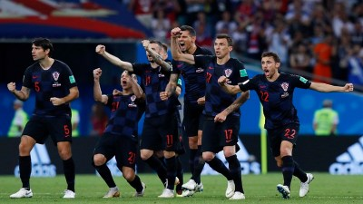 Croatia dump England out of FIFA World Cup 2018, set up final date with France - Gossip Wires