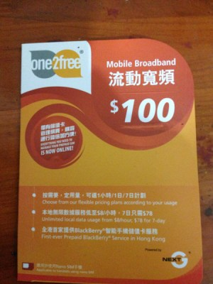 one2free Mobile Broadband Prepaid Service