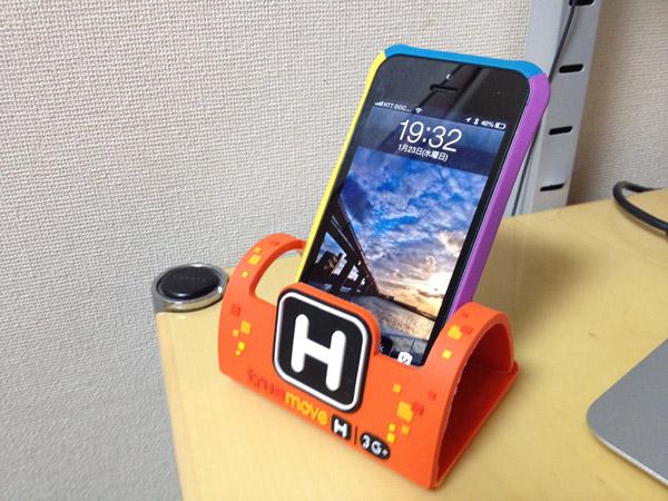 truemove h iPhone SIMおまけ