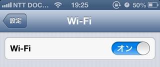 iPhone wifi on!