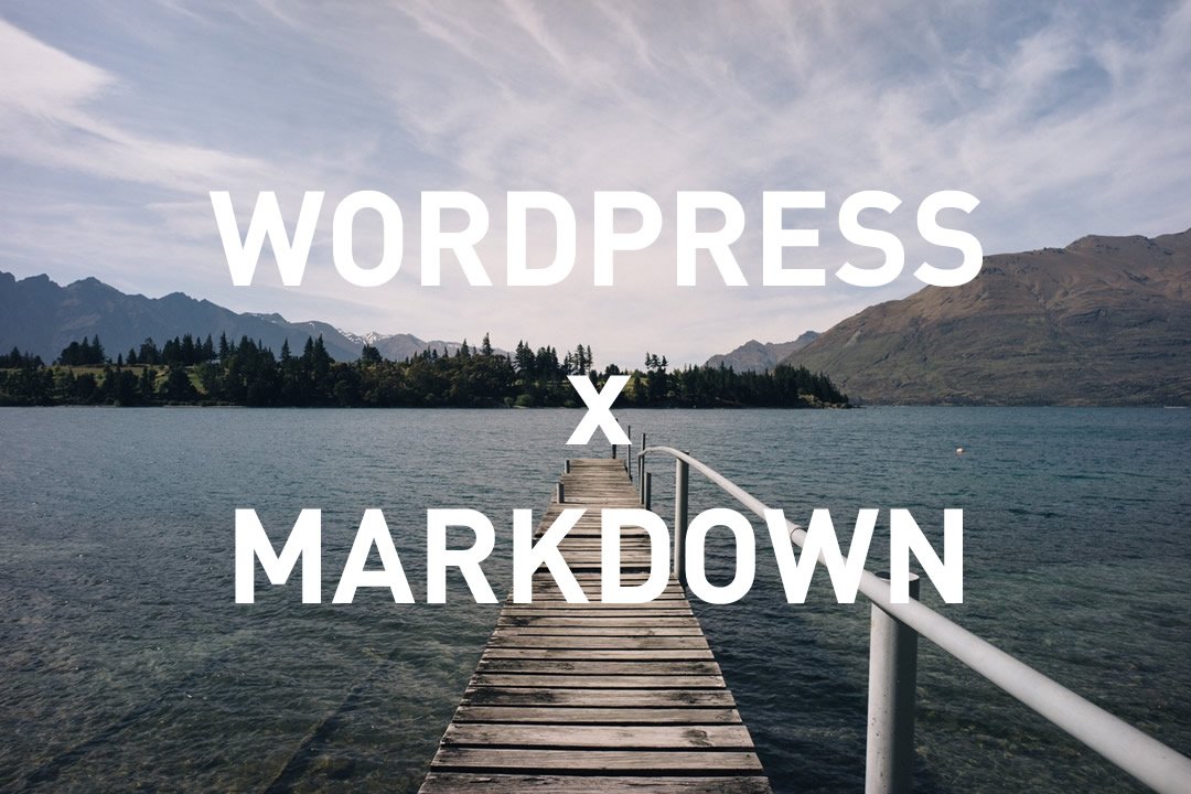 wordpress markdwon