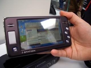 I-station-g43-umpc008_440