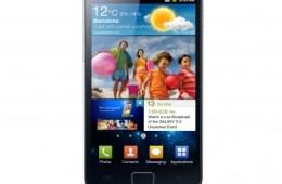 Samsung-Galaxy-S-II_1-397x397-custom
