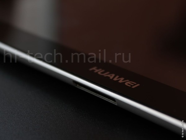 Huawei's 10-Inch Android 4.0 Tablet Leaks Out