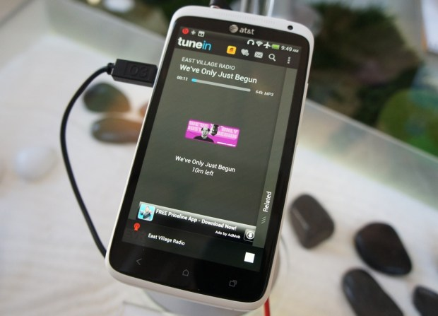 HTC One X showing Beats Audio