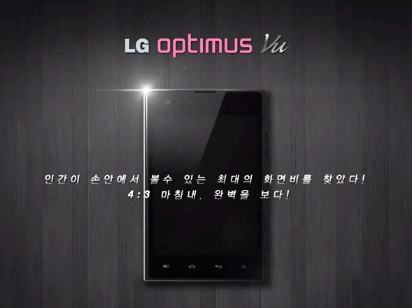 4 LG Smartphones That Might Launch in February
