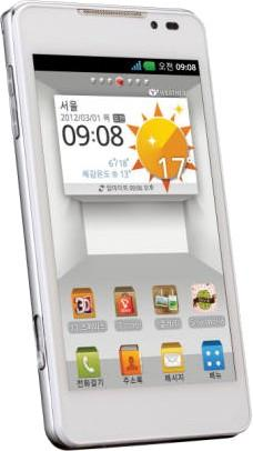 LG Optimus 3D 2 Appears in New Image