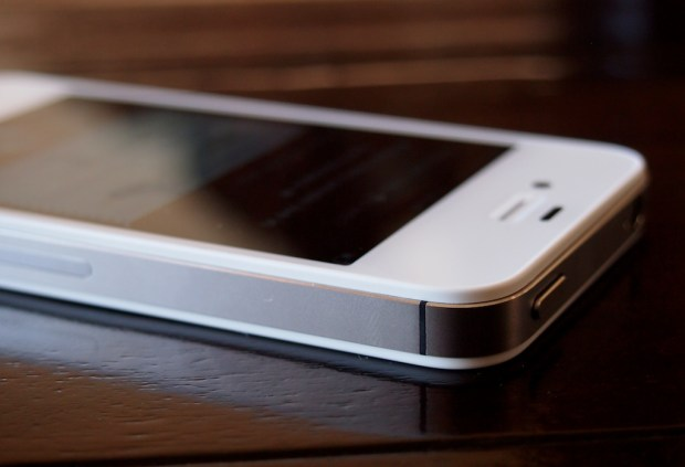 Verizon All But Confirms 4G LTE iPhone 5
