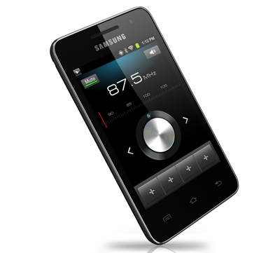 Galaxy Player 3.6 FM Radio