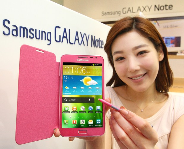 Pink Galaxy Note Goes on Sale