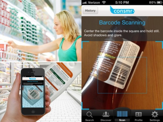 consmr barcode scanning for ipHone