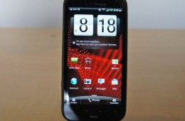 The HTC Rezound ICS update has less than 48 hours to meet its deadline.