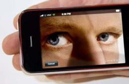 iphone-security-camera-2