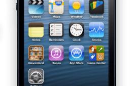 iPhone 5 Announced