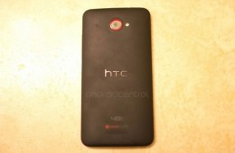 htc-verozon-1-575x383