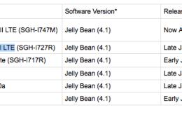 Screen Shot 2012-12-14 at 1.20.19 PM