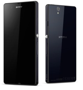 The Xperia Z features a 1080p display.