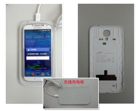 The Samsung Galaxy S4 Wireless Charging Kit in all of its glory.