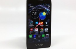 The first X Phone, set to replace the Droid RAZR MAXX HD, is rumored for a July release.