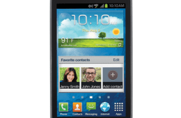 The mid-range Samsung Galaxy Stellar has beaten the HTC One X to Jelly Bean.