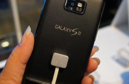 The T-Mobile Galaxy S2 Android Jelly Bean update is now available.