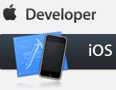 iOS 7 beta 4 release HERO