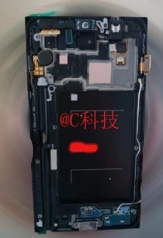 This is said to be a Galaxy Note 3 prototype.