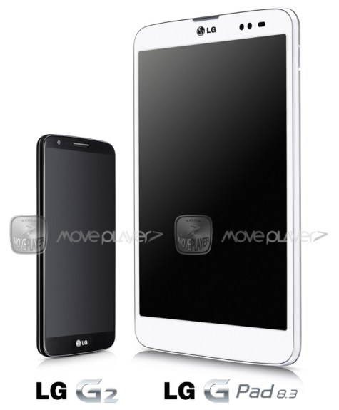 A leaked photo of the LG G Pad next to the LG G2.
