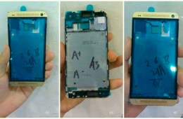 Leaks of a new gold HTC One surfaced on a Chinese social networking website.