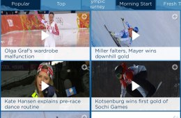 The 2014 Olympic highlights are available on iPhone, iPad and Android, but not on YouTube in the U.S.