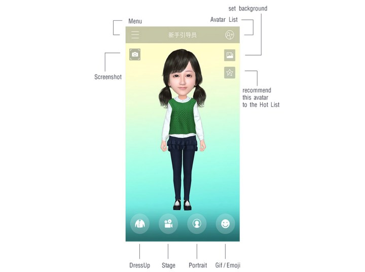 Here are the basic instructions you need to use the Chinese my idol app.