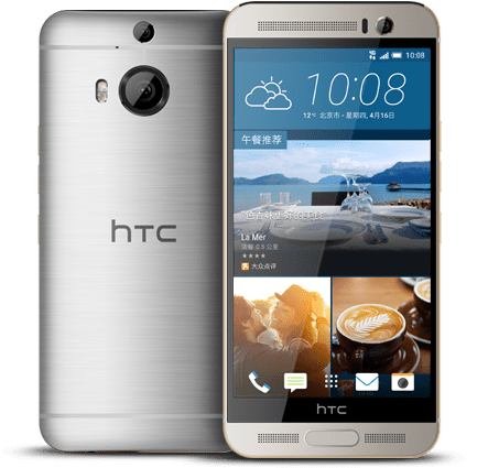 This is the HTC One M9 Plus. The One M10 should look different