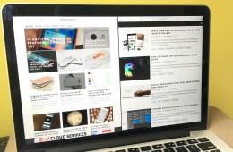 OS X El Capitan Release Date Time - 2