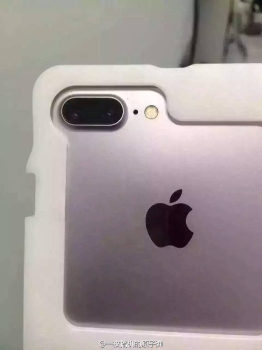 A closer look at what may be the dual-camera on the iPhone 7 Plus.