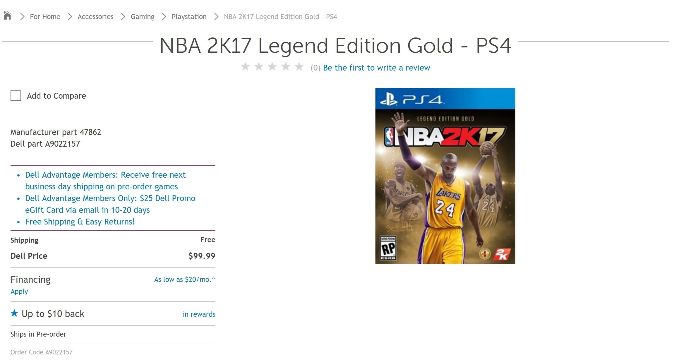 National Basketball Association 2K17 Prelude is available to download on PS4 and Xbox One