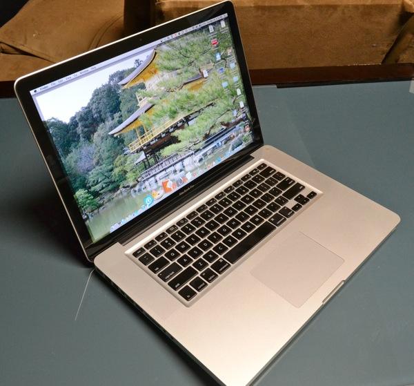 MacBook Pro Profil