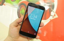 Here is what you need to know about the Nexus 4 Android 5.0.1 update.