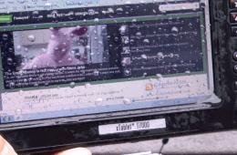 Screen shot 2010-04-08 at 12.23.30 AM