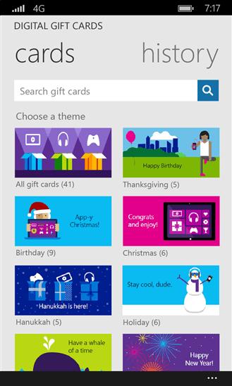 digital gift cards