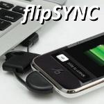 flipSYNCiPhoneThumb