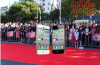 iphone on red carpet